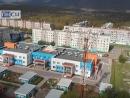 Большой праздник в честь юбилея города — 50-ти летия, прошел в Вилючинске.