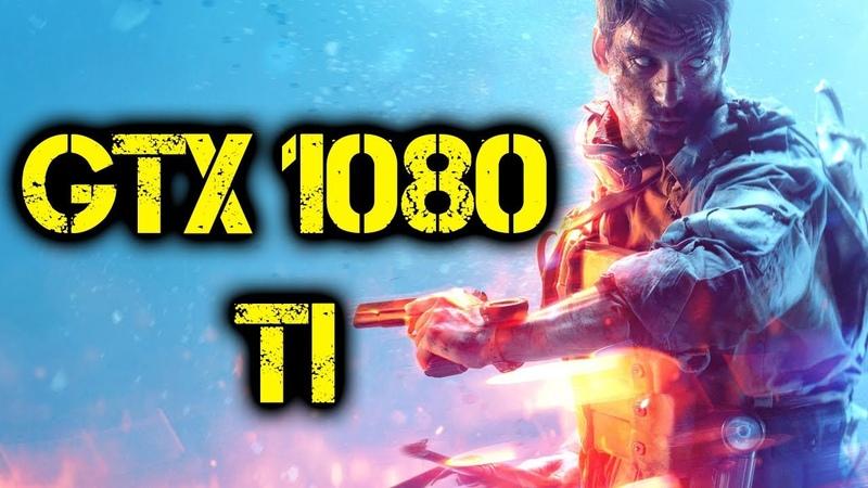 GTX 1080 TI Battlefield V   1440p   i7 8700K   Ultra Settings