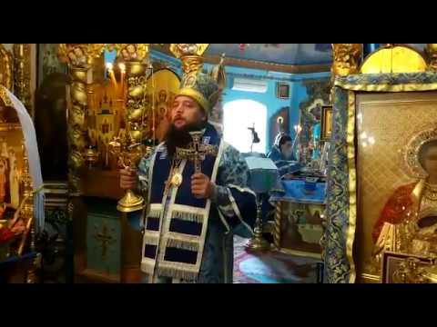РПАЦ. Епископ Трофим Призри с небесе, Боже, и виждь...