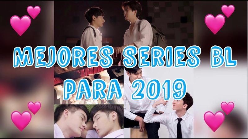 Series Bl que tienes que ver en 2019 | Yulii Chan