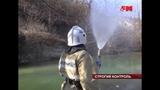 Сюжет твФМ Выездные рейды сотрудников МЧС Республики Крым по подготовке к весенним паводкам
