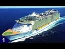 ТОП 10 Самые большие круизные корабли мира. Лучшие круизные лайнеры для путешествия