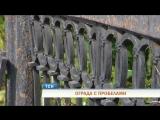 Неизвестные массово выламывают чугунную ограду на Южной дамбе