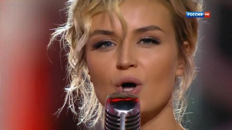 Текст песни Полина Гагарина Я тебя не прощу никогда HD 1080 Polina Gagagrina Eu nunca te perdoarei