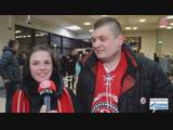 Опрос болельщиков перед матчем «Витязь» - «Адмирал»