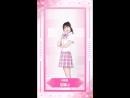 PRODUCE48 Yuehua Чхве Йена Голосуй за свою девушку