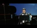 Танго с джазовым акцентом 2018-06-06 (05) Ю. Бельзацкий, Г. Русецкий Тайный остров