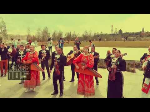 Shocking Flash mob Mariachi in Moscow