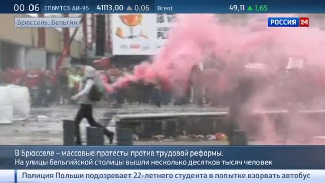 Новости на Россия 24 • Раздражитель продленного действия: во Франции и Бельгии протестуют против трудовой реформы