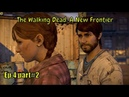 The Walking Dead: A New Frontier 😈 '' Javi is injured '' 👿 - Ep.4 part 2