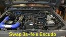 Свап 3s-fe в suzuki escudo. Часть вторая, техническая
