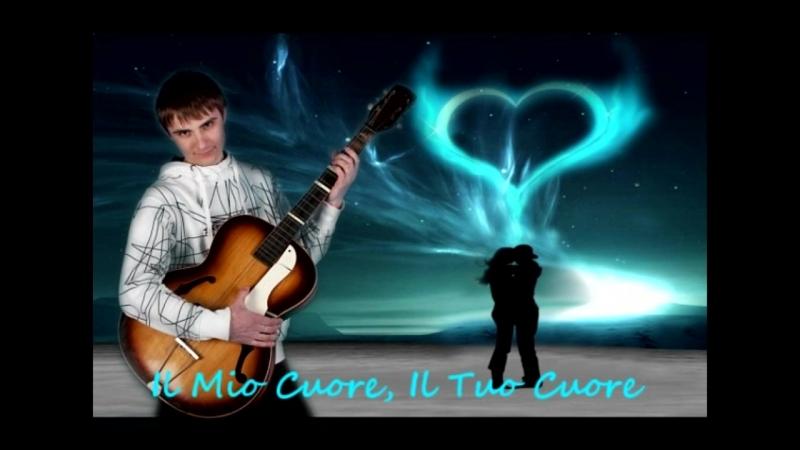 Andrew MatLee - Il Mio Cuore, Il Tuo Cuore (Original Cover) (Italian Version 2018)