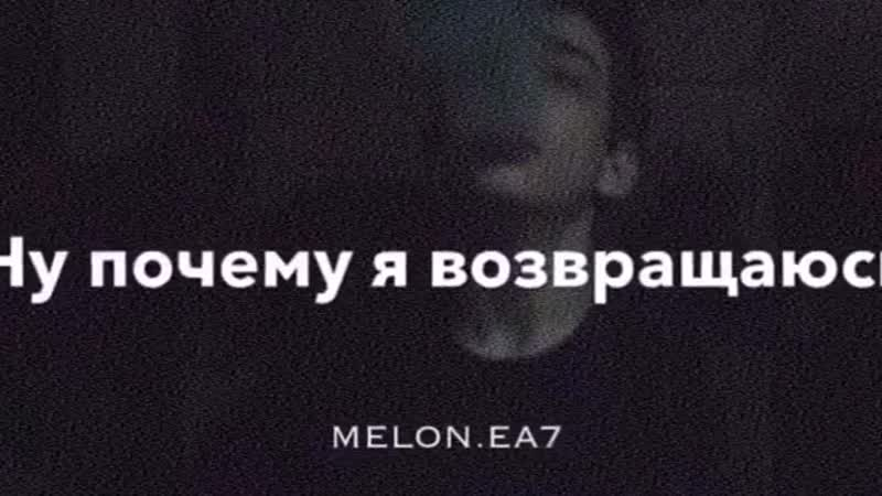 Melon.ea7_20190220201910.mp4