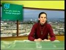 Начальный курс английского языка 3 5 Модальные глаголы