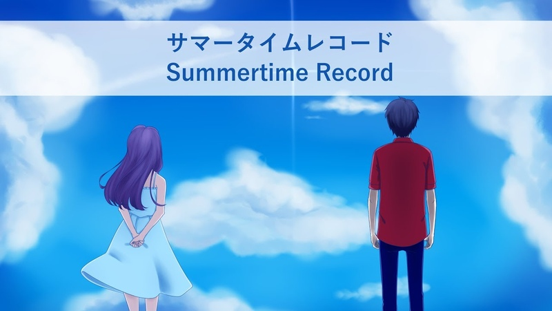 【Miki】 Summertime Record | サマータイムレコード [Kagerou Project]