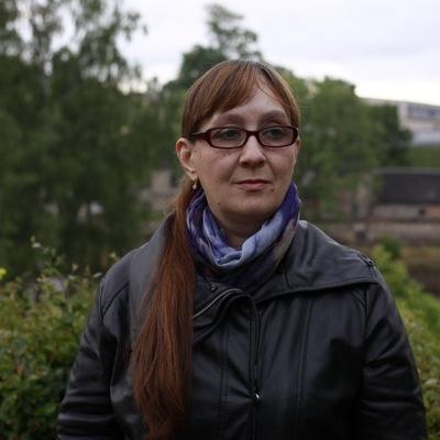 Наталья Королева
