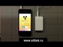 Sititek_video_dozimetr_dlja_iphone_ipad_ipod_type4