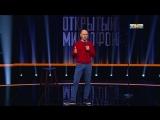 Вячеслав Попов из Барнаула на шоу Открытый микрофон. Эфир 14.09.2018 (Barnaul22)