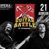 GUITAR BATTLE #8   Opera Concert Club