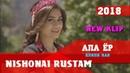 Нишонаи Рустам - Ала Ёр 2018 I Nishonai Rustam - Ala Yor 2018 Full HD