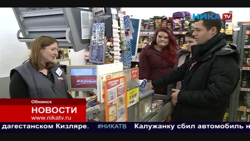 Настоящий Обнинск и Ника ТВ просрочка в Верном