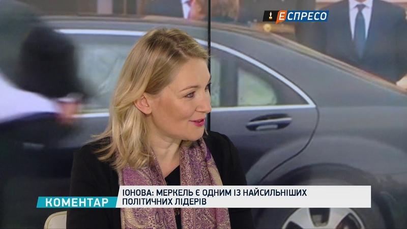 Іонова: Важливо було почути слова підтримки ФРН напередодні псевдовиборів на Донбасі