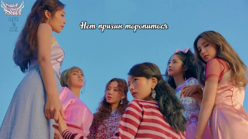 A PINK APINK - ALRIGHT (рус. саб)