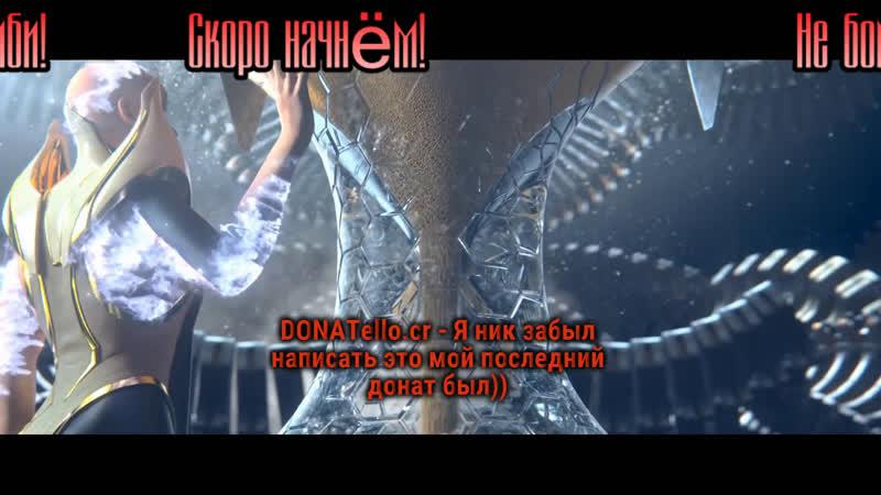 Mortal Kombat 9 PC ОНЛАЙН-МЯСО МУЗЫКАЛЬНОЕ (тусим пока кидаете музло)