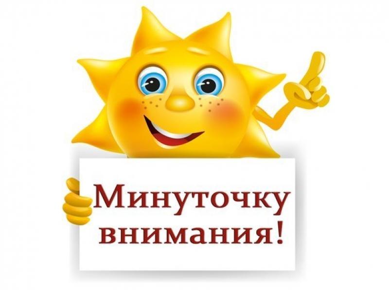 Новый партнёрский пункт выдачи заказов в Нижегородской области!