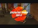 Тренировки GOFLO в Челябинске. Фитнес-центр Citrus Fitness