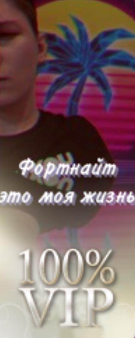 Джонни Колбая, Москва - фото №2