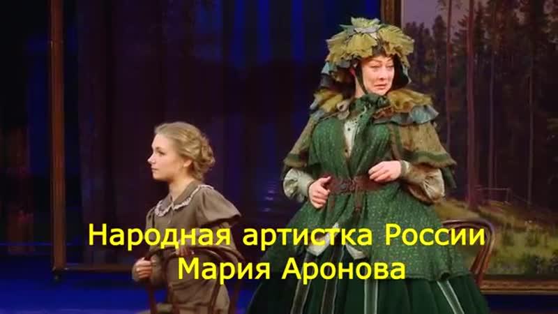 Мария Аронова в спектакле ЛЕС
