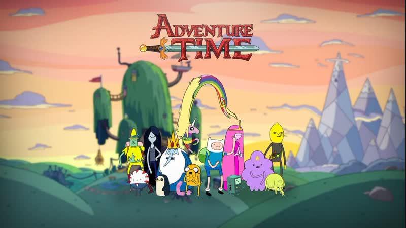 Время приключений / Adventure Time with Finn Jake