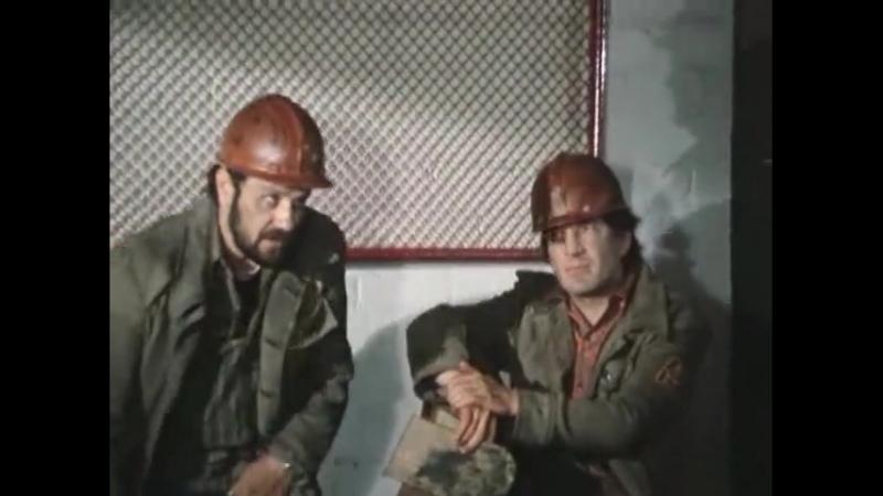 х/ф Алтунин принимает решение 2-я серия (1978)
