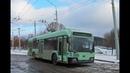 Поездка на троллейбусе БКМ 32102 борт № 5479 19 05 2018