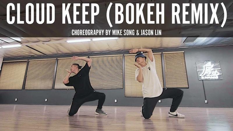 Mark Redito Cloud Keep (Bokeh Remix) Choreography by Mike Song Jason Lin