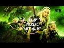 💊 VTM All For You 💊 music belgorod trapmusic clubmusic piter белгород moscow музыка topmusic воронеж