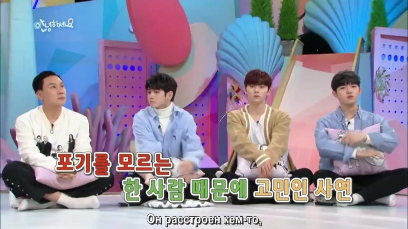 Hello Counselor, 26.03.2018 (Wanna One)(русаб)