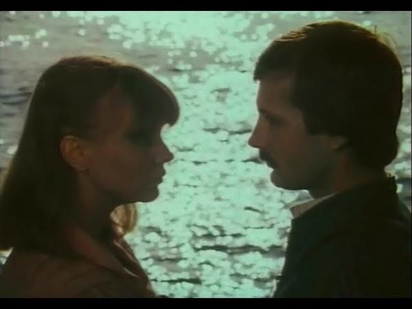 Жизнь играет с нами в прятки... (1981) Юрий Антонов