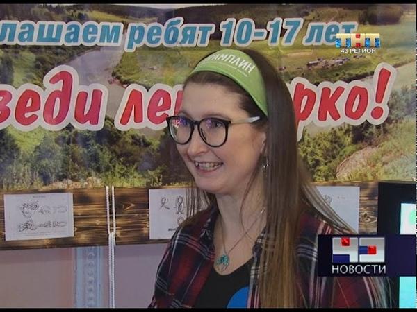 ТНТ 43 регион - Фестиваль Шаг в лето