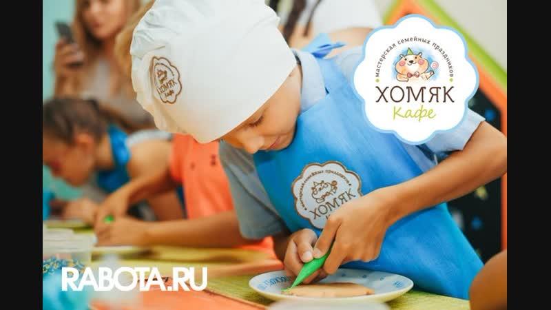 Сертификат на 500 рублей в кафе «Хомяк» от группы Rabota .ru - работа в Обнинске выигрывает ...
