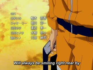 Naruto (TV-1) Ending 15   Наруто (ТВ-1) Эндинг 15