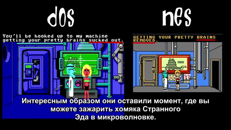 Pushing Up Roses Maniac Mansion The Most Influential Game with Disembodied Tentacles rus sub