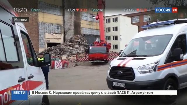 Новости на Россия 24 • Обвалившаяся шахта лифта на территории АЗЛК погребла пять машин