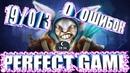 Идеальная игра на мипo0 ОШИБОКPerfect GameГений мипоDota 2Топ 1 мипо дотабаффа