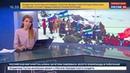 Новости на Россия 24 • Память бойцов Советской Армии почтили на горе Эльбрус
