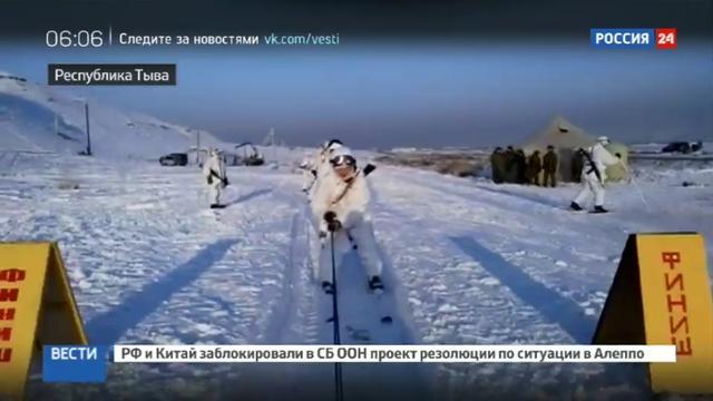 Новости на Россия 24 • Горные стрелки проходят лыжную подготовку