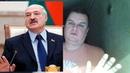 Лукашенко сообщил об извинениях Путина и Назарбаева