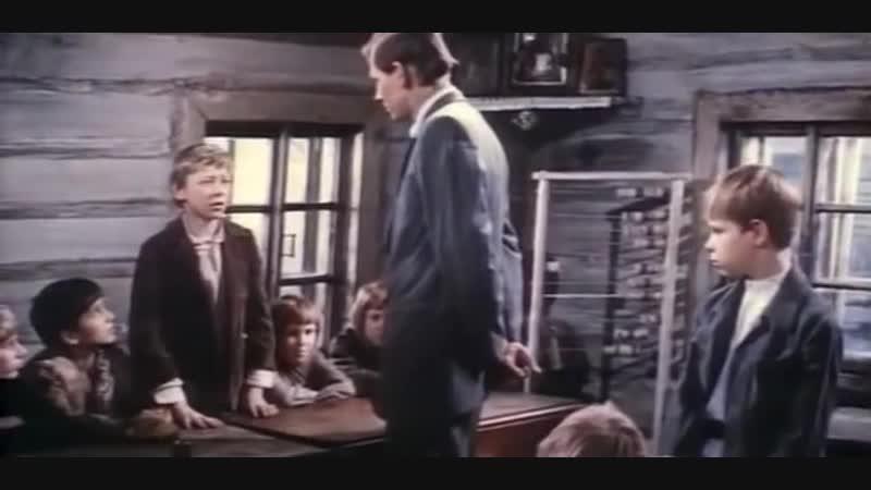 Обелиск (1976)