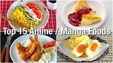 Top 15 Anime Manga Foods (Easy Real Life Recipes) OCHIKERON Create Eat Happy )